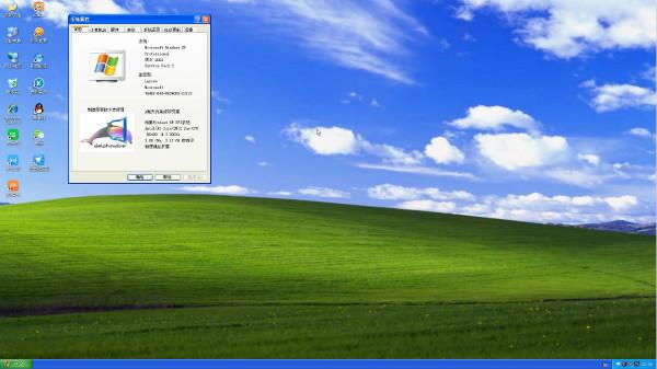 海豚GHOST WindowsXP SP3 快速装机体验版 - 旭日东升龙抬头 - 雄鹰翱翔